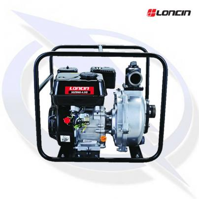 Loncin LC50ZB60-4.5Q 2 Inch Petrol Powered High-Lift Water Pump