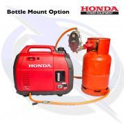 Honda EU22i 2.2kW Dual-Fuel LPG Inverter Generator